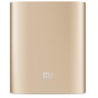Xiaomi Mi Powerbank baterija 10.000mAh zlat